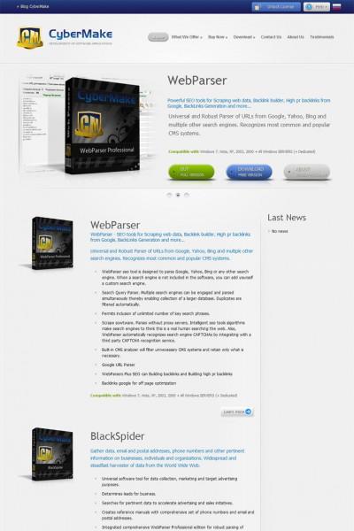 CyberMake — сайт разработчиков ПО (2014 год)